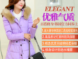 2014冬新款韩版时尚大毛领羽绒棉服修身显瘦女中长款外套厂家直供
