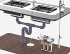 万江纯水机安吉尔沁园净水器更换滤芯维修维护服务