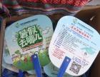 兰州定做广告扇子印刷礼品宣传塑料pp扇子免费寄样