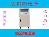 晋江0-700V120A可调直流电源一级代理