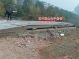 杭州100吨地磅维修