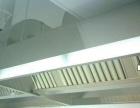 宏泰保洁:专业清洗宾馆、酒店、食堂油烟机管道、风机