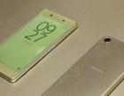 索尼Xperia X 甩卖 1200