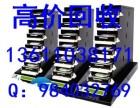 浙江服务器硬盘回收各种回收硬盘