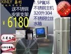 阳春空气能热泵价格 太空能价格 家用热泵价格 商用