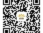 唐山p2p网贷系统价格