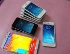 青岛手机回收 青岛二手手机回收,回收各种品牌手机
