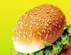 味味美炸鸡汉堡 味味美炸鸡汉堡加盟招商