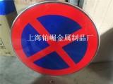 专业定做路铭牌 反光标牌 交通指示牌 禁止牌加工厂