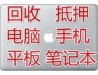 西安手机回收 iPhone OPPO vivo回收报价