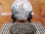 厂家批发正品福鼎白茶叶07年高山老白茶手工石磨白茶饼特价热销