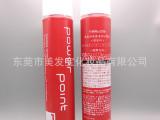 日韩品牌出口原单美发定型干胶王 专业造型