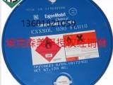 埃克森美孚Exxsol D30,溶剂油