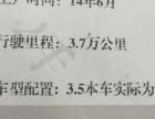 丰田汉兰达2012款 汉兰达 3.5 自动 四驱7座精英版
