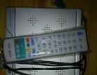 东莞有线数字机顶盒