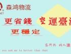 从东莞集运到台湾跨境电商小包代收款怎么收费