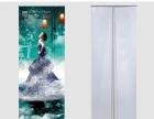 X展架门型注水门型易拉宝喷绘海报等设计及制作