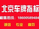北京车辆报废北京失联车找回