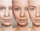 丹东除皱方法祛除眉间纹价格多少?