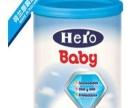 hero-baby hero-baby 加盟招商