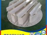 0.6米直径槽盘气液分布器江西萍乡厂家生产