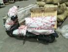 福州如何托运电动车行李福州物流托运电动车行李电器洗衣机空调