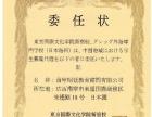广西只专注日本留学,日语培训,优选昭延