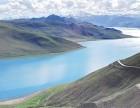 水质检测 地表水环境质量标准