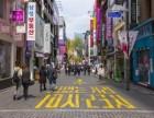 一点韩语也不会能去韩国留学吗 大连哪里能办韩国留学