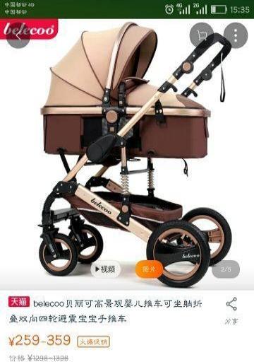 婴儿推车一辆转让