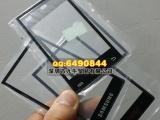 三星 Samsung三星W999 w899 w2013前屏幕玻璃