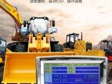 阿坝装载机电子秤生产商 铲车电子秤 精度高