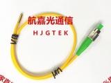光纤准直器 单纤光准直器 nm
