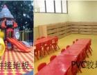 清远市尚彩地坪公司一一主营地坪材料生产、销售、施工