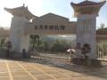 广州市殡葬服务,拉死人送尸体,骨灰全国各地