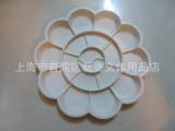 供应批发 梅花形状18格调色盘 塑料调色盘(绘画调色必备用品)