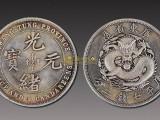 无锡的钱币在哪可以私下交易