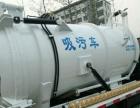 宁远县专业清理化粪池疏通