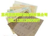 3M268L背胶砂纸