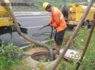 余姚专业管道疏通 水电维修 马桶安装维修 清化粪池 隔油池