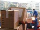 e家人专业搬家、拆装家具、长途、钢琴、企事业单位