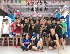 北京拳击俱乐部-北京房山拳击馆-房山长阳学拳击