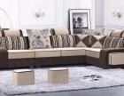 本店回收床沙发等各种家具