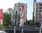 3米5米7米注水旗杆旗帜制作 注水刀旗 道路旗帜