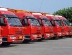 成都到四川全境物流专线,整车零担,家居 设备 散货运输