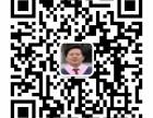 2017年度安徽省泗县事业单位招聘面试培训