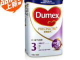 多美滋欧洲原装进口精确盈养幼儿配方奶粉900G  国际品牌品质保