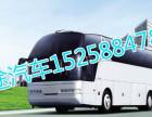 从温岭发车到淮安汽车发车时间15258847896长途客车线
