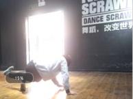 寒假班火热报名中,少儿街舞 爵士 嘻哈舞培训
