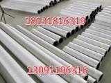 河北衡水耐高温输水胶管 铁合金厂专用胶管 中频电炉冷却水管